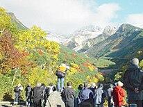 9月:十勝岳紅葉まつり